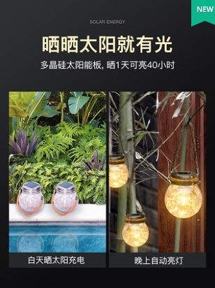 特惠 太陽能小夜燈戶外防水庭院燈家用花園陽臺裝飾裂縫玻璃木板懸掛樹燈(不送光源)