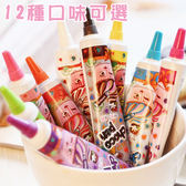 DIY 巧克力彩繪筆 巧克力筆 12種口味 (單支入) 20g