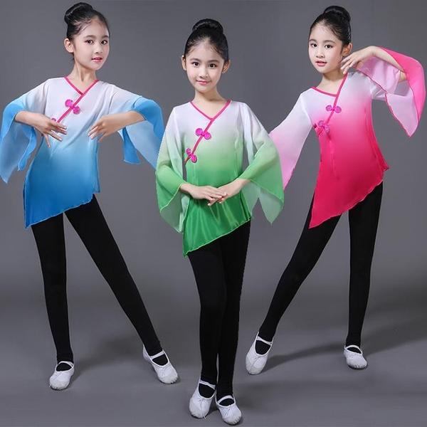 兒童古典舞服-練功服新款女童水袖中國風舞蹈服民族舞 初秋新品