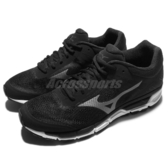 Mizuno 慢跑鞋 Synchro MX2 黑 灰 白底 網布透氣 運動鞋 基本款 男鞋【PUMP306】 J1GE171949