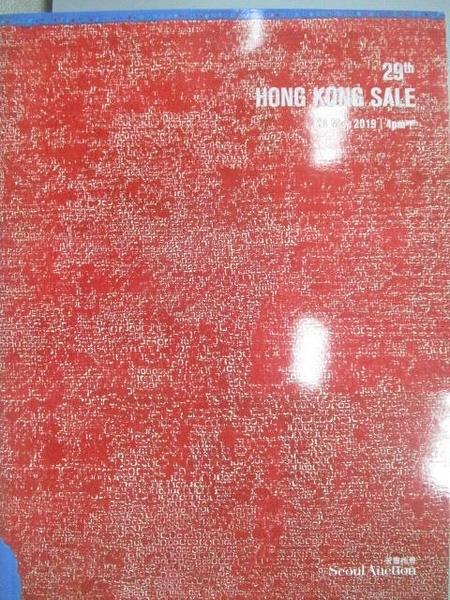 【書寶二手書T6/收藏_JQV】Seoul Auction_29th HK Sale_2019/5/26