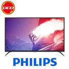 現貨 宅配到府+超低折扣✦PHILIPS 飛利浦 50PUH6082 顯示器 4K 液晶電視 (不含安裝、如需北區安裝另計)