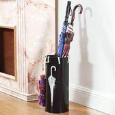 雨傘架 家用收納置物酒店大堂鐵藝高檔簡約 門口放傘桶神器 【格林世家】