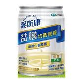 愛斯康 益膳 均衡營養配方 薑黃素 無糖 237ML*24瓶/箱加贈4瓶◆德瑞健康家◆