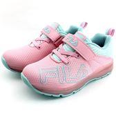 《7+1童鞋》FILA 魔鬼氈 炫彩電燈  輕量止滑  運動鞋  4222  粉色
