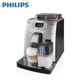 [PHILIPS 飛利浦]全自動義式咖啡機 HD8753