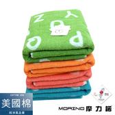 【MORINO摩力諾】 美國棉趣味字母緹花浴巾 海灘巾