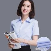 夏季女士商務短袖襯衫白底藍條紋顯瘦免燙職業裝V領修身工裝襯衣『蜜桃時尚』
