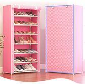 年終好禮 鞋架簡易家用經濟型多層防塵收納鞋柜宿舍多功能組裝簡約現代鞋架