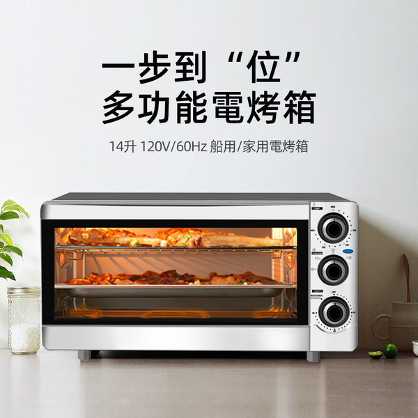 【台灣現貨】110V雙層電烤箱 家用小型多功能全自動旋鈕烤箱 大容量智能蛋糕麵包烘焙烤箱