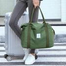 旅行袋子手提行李包