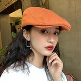 貝雷帽 蝸牛爬爬家夏季帽子女式貝雷帽百搭時尚潮前進帽春秋畫家帽偵探帽 韓菲兒