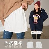現貨◆PUFII-襯裙 鬆緊腰素面百搭襯裙- 1203 冬【CP19603】