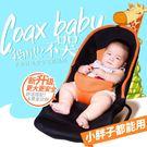 嬰兒搖搖椅躺椅安撫椅搖籃椅MJBL