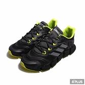 ADIDAS 男 慢跑鞋 CLIMACOOL VENTO 舒適 避震 慢跑-H67641