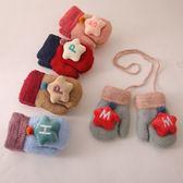 兒童嬰兒寶寶手套冬季保暖加厚可愛卡通男童女童手套 SDN-0594