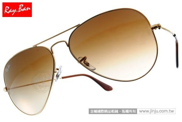 RayBan 太陽眼鏡 RB3025 00151 (金棕) 58mm 墨鏡 # 金橘眼鏡