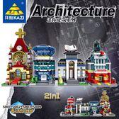 積木積木兒童益智玩具城市街景建構模型拼裝房子男孩6歲8禮物 免運直出 交換禮物