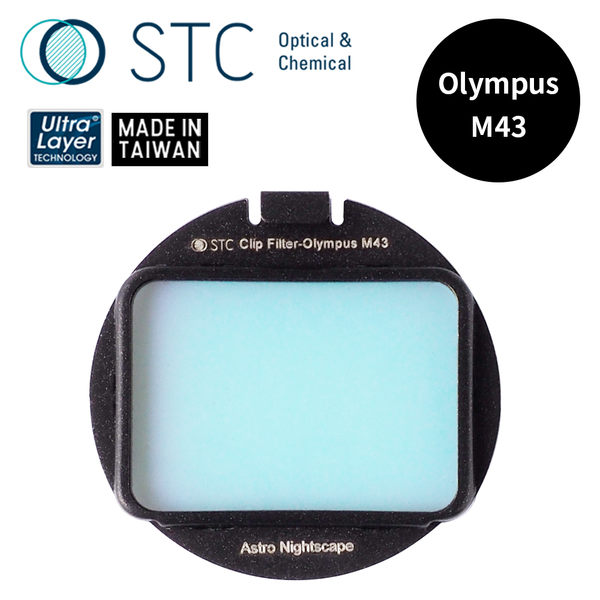 【STC】Clip Filter Astro NS 內置型星景濾鏡 for Olympus M43