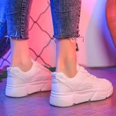 小白鞋女夏款新款百搭老爹學生厚底白鞋板鞋鞋秋款秋鞋
