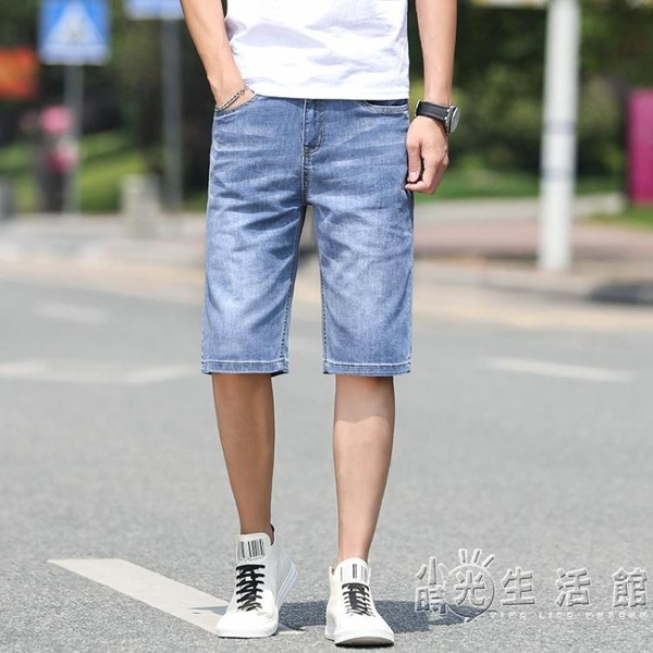 夏季超薄款彈力牛仔五分短褲男 修身直筒潮流青年彈性5分牛仔中褲 小時光生活館