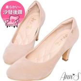 Ann'S一秒翹臀沙發後跟小愛心高跟鞋-絨布杏