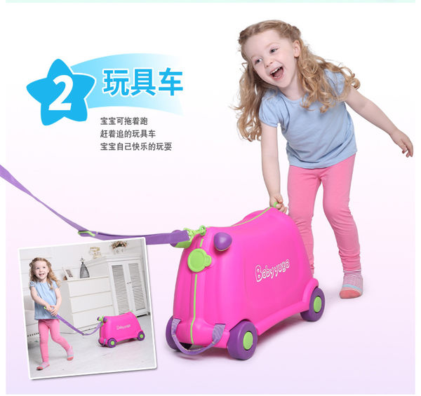 【ChenWorld】寶貝時代兒童行李箱車(寶寶收納箱 行李箱 行李車)