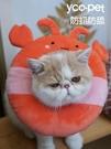 伊麗莎白圈 伊麗莎白圈可調節 貓咪項圈貓項圈貓脖圈可愛恥辱圈寵物脖套柔軟 夢藝家