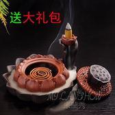 倒流香爐陶瓷創意蓮花香薰爐大號家用盤香檀香三用熏香爐茶道擺件