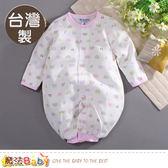 包屁衣 台灣製薄款紗布純棉兩用護手兔裝 連身衣 魔法Baby