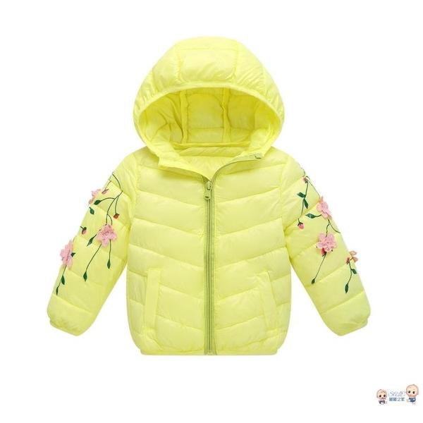 羽絨服 2020洋氣新款女童外套秋冬裝兒童羽絨棉服保暖寶寶棉衣女童棉襖厚 6色90-130