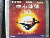 挖寶二手片-V05-046-正版VCD-電影【李小龍傳】-傑生史考特李 勞倫荷莉(直購價)
