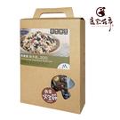 【鹿窯菇事】無農藥乾冬菇 尺寸M 乾香菇(200g/盒)
