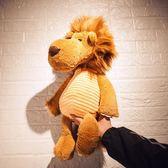 雙12鉅惠 可愛玩偶少女心抱枕獅子毛絨玩具獨角獸公仔韓國超萌禮物女孩 芥末原創