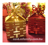 「閃閃金」金色喜字喜糖盒-喜字盒/喜糖包裝盒/囍字禮物盒/送客禮包裝用品/送客糖盒