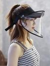 風扇帽-可拆卸空頂帽子女夏遮臉防紫外線防護目帽防飛塵沫隔離太陽帽涼帽