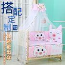 鈺貝樂嬰兒床實木無漆環保寶寶床兒童床新生兒拼接大床嬰兒搖籃床  ATF  魔法鞋櫃