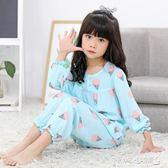 兒童睡衣 女童寶寶純棉綢空調薄款睡衣兒童女綿綢兩件長袖套裝公主 傾城小鋪