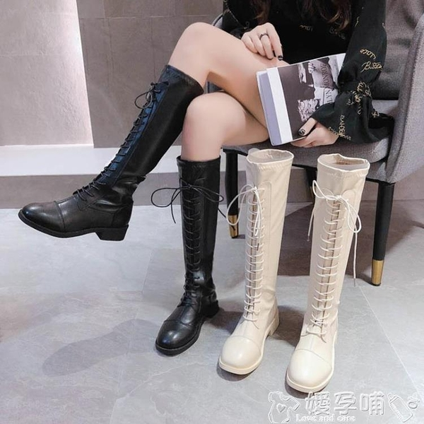 長靴 白色長筒長靴女不過膝2021年新款顯瘦瘦加絨英倫風高筒騎士馬丁靴 嬡孕哺 新品