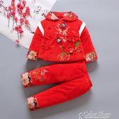 新年 童裝兒童套裝女寶寶唐裝冬嬰兒百天周歲過年禮服女童加棉喜慶新年裝潮   color shop