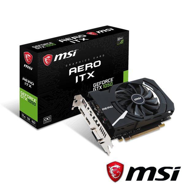微星 GeForce GTX 1050 AERO 3G OC【刷卡含稅價】