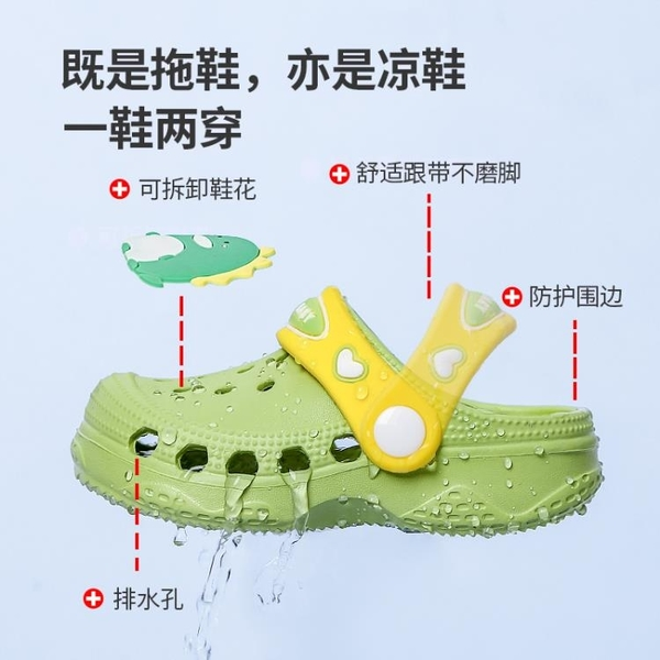洞洞鞋 寶寶小童洞洞鞋兒童拖鞋夏男童女童嬰兒幼兒防滑軟底室內包頭涼拖 歐歐