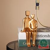 北歐輕奢創意人物擺件現代簡約酒柜辦公室樣板房藝術家居裝飾擺設【福喜行】