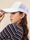 鴨舌帽 夏季韓版顯臉小棒球帽時尚透氣帽子防曬遮臉鴨舌帽薄款太陽帽女 寶貝 免運