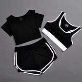 運動背心夏季運動套裝女瑜伽服運動三件套跑步健身服速乾運動短褲防震背心嬡孕哺