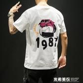 夏季新款上衣男生韓版潮流休閒寬鬆半袖T恤男士潮短袖  米希美衣
