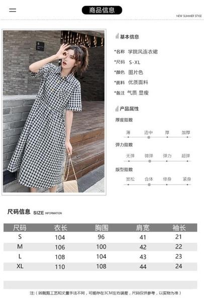 小尺碼洋裝長裙~法式超仙森系寬松百搭顯瘦復古格子連身裙女中長款DC1F08莎菲娜