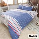 Dohia《美式風潮》雙人加大四件式精梳純棉兩用被薄床包組.高成本寬幅布花版