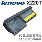 LENOVO 6芯 日系電芯 X220T 電池 Lenovo thinkpad   X220t X230t Tablet