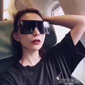 太陽眼鏡 超大超個性大方框四方太陽鏡男女嘻哈白框大臉圓臉網紅款墨鏡眼鏡  城市玩家